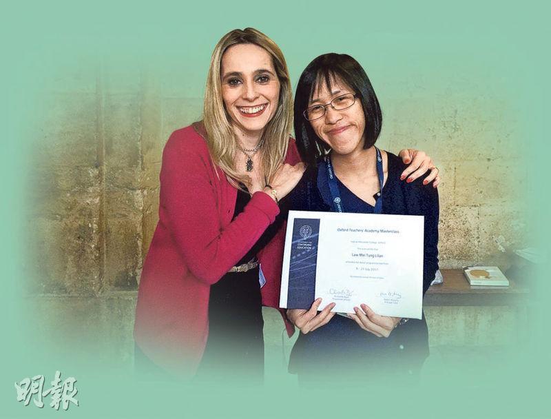 傑出教師——喜獲首屆「國際傑出教學獎——小學英語」項目金獎,Lilian期望在往後的日子,能構想更多簡單又有趣的教學點子。