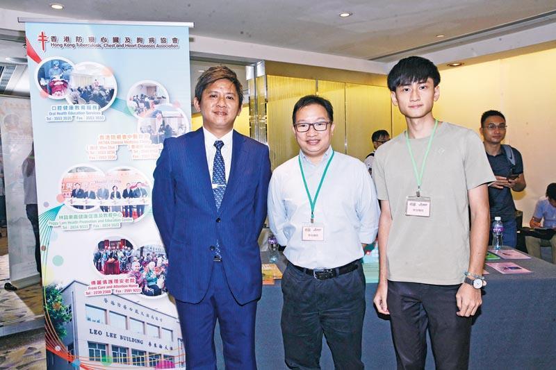 香港防癆心臟及胸病協會