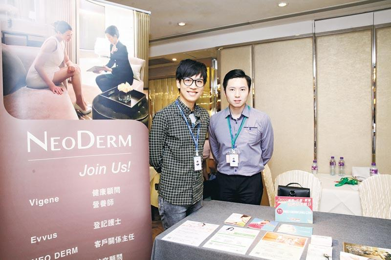 NEO DERM (HK) LTD