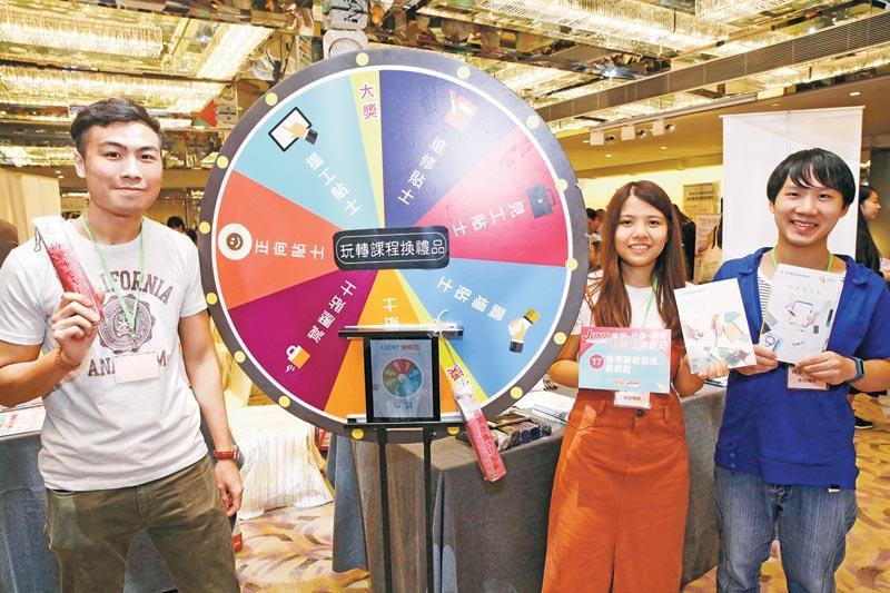 香港職業發展服務處