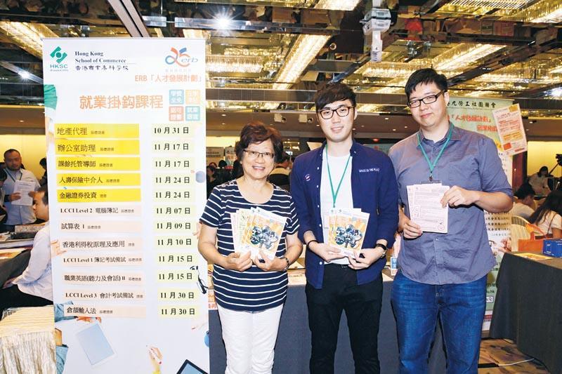 香港商業專科學校