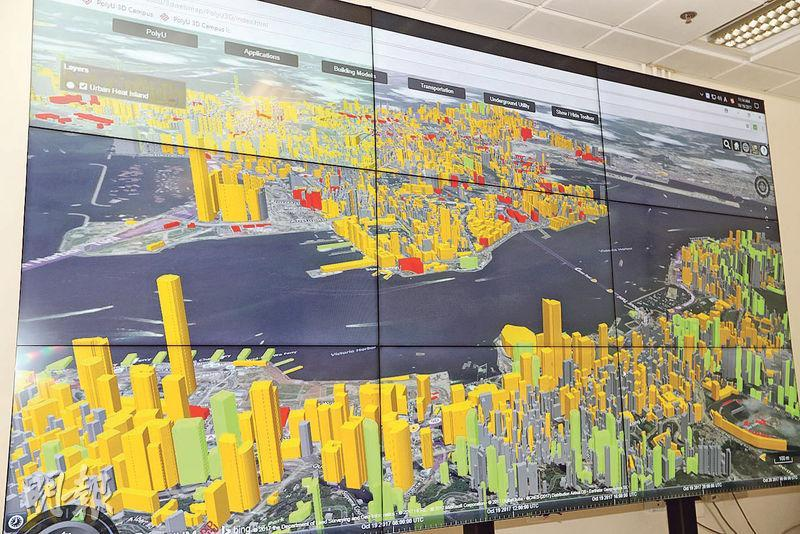 室外三維空間數據庫架構採用地理數據建立全港城市地理模型平台,理大冀將學者研究在平台上展示助進一步分析,如圖中三維城市熱島效應分析,紅色為受影響程度最嚴重,黃色是中等,綠色是最小,可見山頂區較涼,九龍區較熱。(郭慶輝攝)