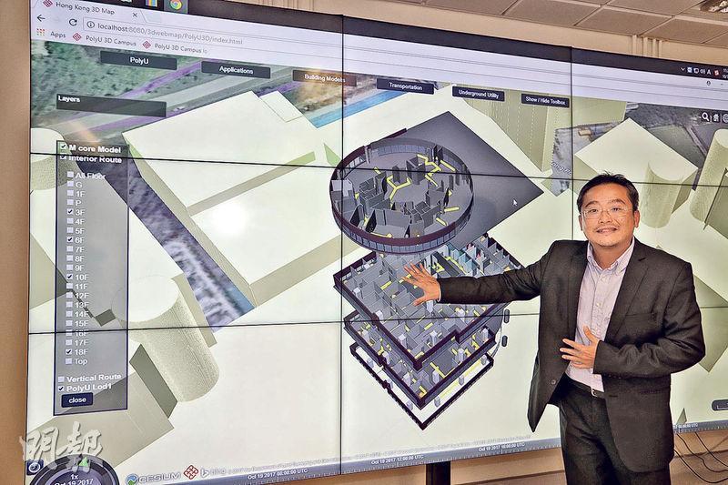 理大科學主任彭奕彰表示,試行為理大李嘉誠樓建立室內空間數據庫,相比平面圖,這能加強對該大樓的室內管理。若進一步應用,或可了解全幢大樓的溫度分佈及室內空氣質素。(郭慶輝攝)