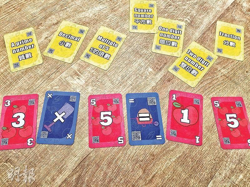 遊戲主要由數字牌和符號牌組成,玩家每回合要出一至兩張牌,最快能組合出正確算式和答案,例如在桌面上順序列出3、x、5、=、1、5的卡便勝出,若其他玩家已在桌上列出3、x、5、=的卡,而你手上恰巧有1和5兩張卡,便可把對方的算式搶過來「截糊」勝出。(鄧力行攝)
