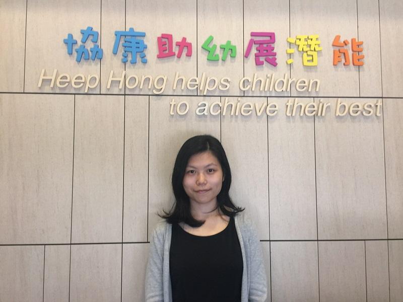 協康會教育心理學家徐婉庭 (Natalie)