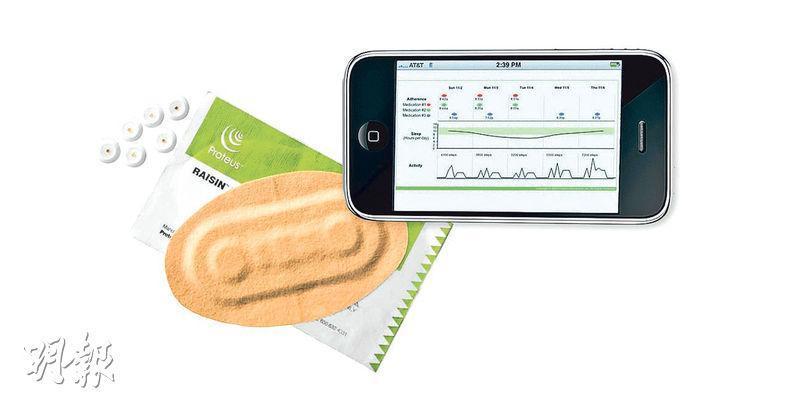 普羅透斯數碼健康公司推出的感應器貼片外形像藥水膠布,會接收晶片藥丸傳送的信號,再轉發至手機。(網上圖片)