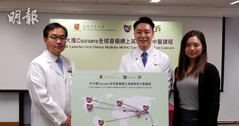 中大醫學院助理教授鍾志豪(中)及副院長胡志遠(左)。(許芳文攝)