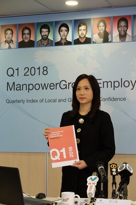 ManpowerGroup 大中華區高級副總裁徐玉珊 (Lancy)