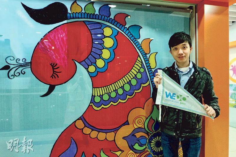 愛同行創辦人吳宗麟稱,若社會對少數族裔有偏見而避免接觸,是變相拒絕了很想融入香港的少數族裔。