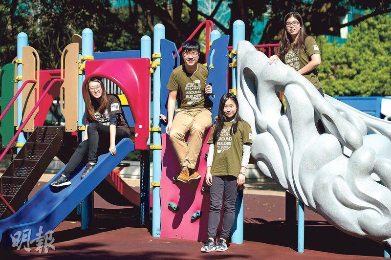 物理治療師鍾晞浚(左二)與團隊攜手設計協助兒童發展的遊樂設施,遠赴菲律賓搭建遊樂場。他們事前到將軍澳寶康公園(圖)取得靈感,左起為團員Queenie、鍾晞浚、Nap、Suki。(鄧宗弘攝)