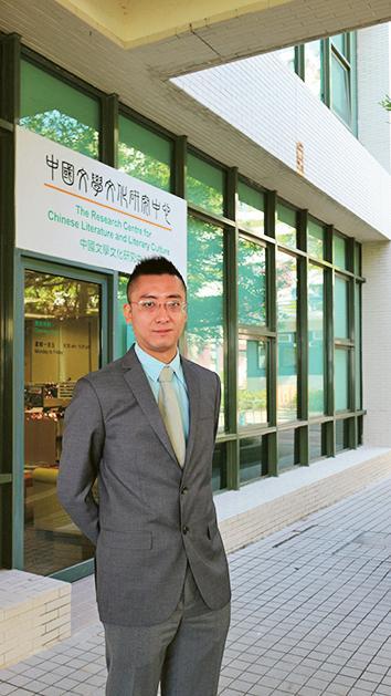 香港教育大學文學及文化學系助理教授暨中文研究文學碩士 (語文教育) 課程主任馮志弘博士