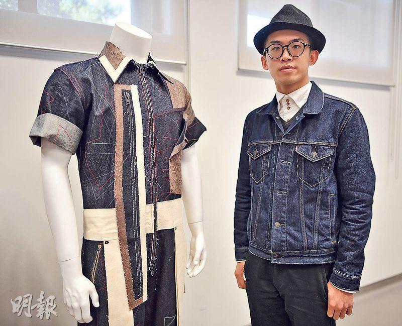 香港薩凡納藝術設計大學時裝設計學系畢業生梁文傑,以牛仔布作為畢業作品的主要布料。他指牛仔布起源於勞動階層,期望透過作品,帶出香港貧富懸殊的社會議題。(蘇智鑫攝)