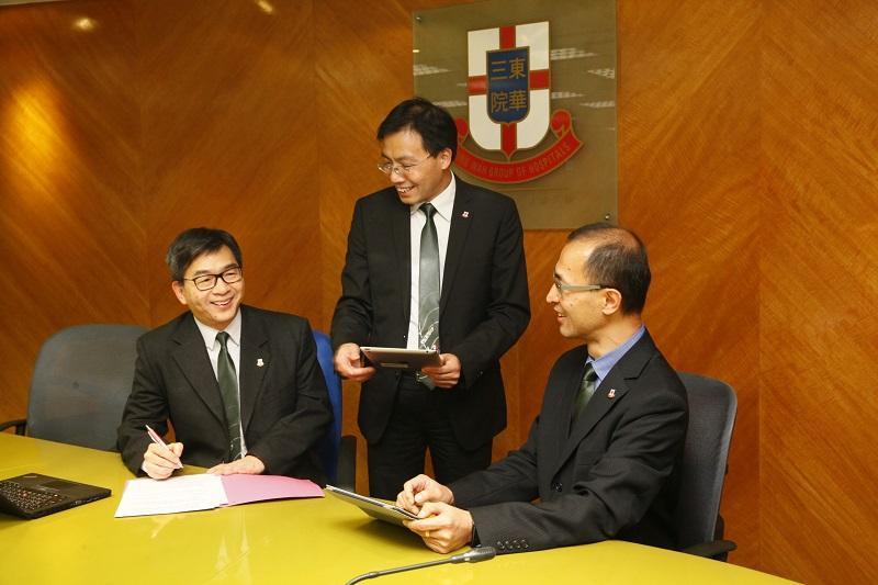 左起:東華三院資訊科技總主任劉延禧、系統分析主任曾少榮及郭子文