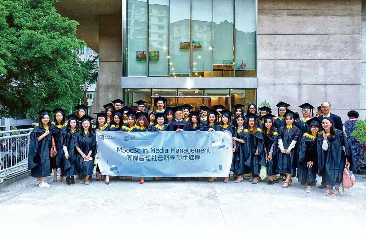 香港浸會大學傳理學院已開辦多年的四個碩士課程,近年加入了多元化的新媒體元素內容外,更安排不同的海外交流、考察等活動,讓已在職或新一代傳媒人,可以裝備專業知識和技能,迎接瞬息萬變的市場挑戰。
