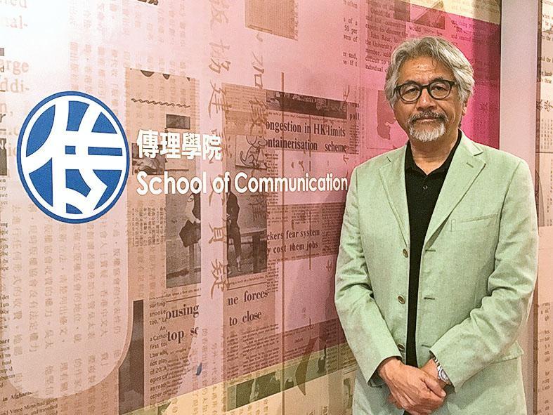 香港浸會大學傳理學院電影學院副總監文樹森