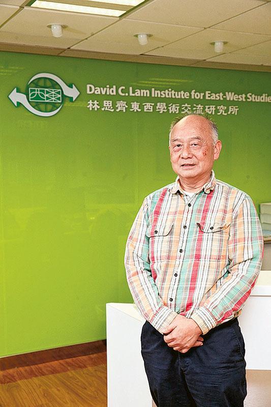 林思齊東西學術交流研究所所長、地理學系講座教授李思名教授