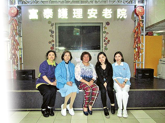 富泰護理安老院護士院長陳黃金旺 (中) 與 (左起) 護理員潘冬蓮、保健員藍光姑娘、(右起) 護士陳凱欣姑娘和行政部同事。