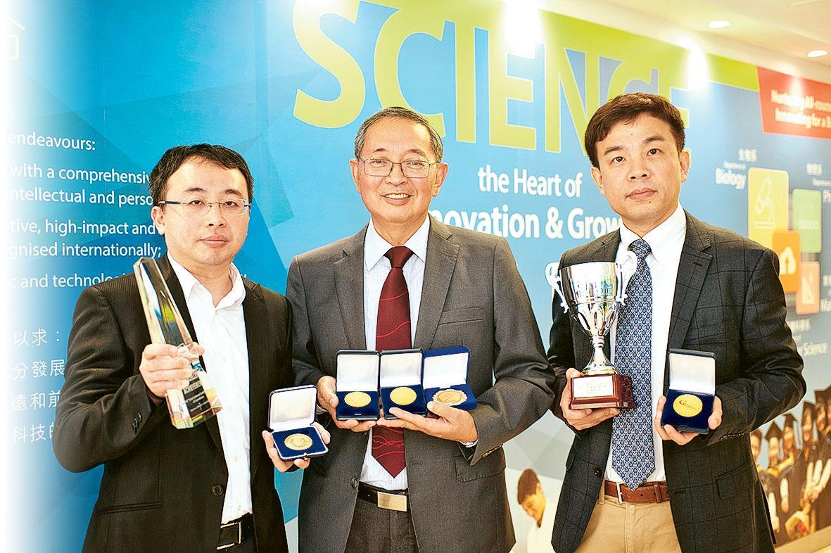 理學院的教授團隊於45屆日內瓦國際發明展上取得優異成績,參展的4 個項目共奪得9個大獎, 包括兩項優異金獎、兩項金獎、3 項特別大獎和兩項大獎。