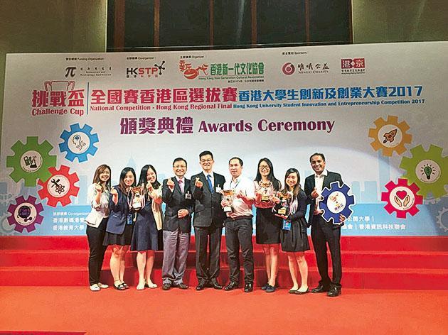 學院三支由五名博士研究生組成的隊伍贏得2017 「挑戰盃」全國賽香港區選拔賽 ──香港大學生創新及創業大賽「生命科學」及「初創企業」類別共三個獎項。
