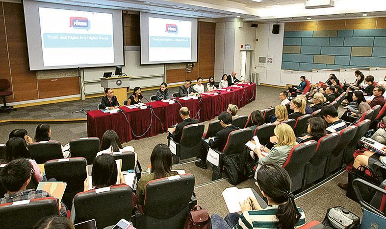傳理學院每一年會舉行亞洲出版業協會卓越新聞獎得主論壇, 邀請獲獎者主講專題講座。