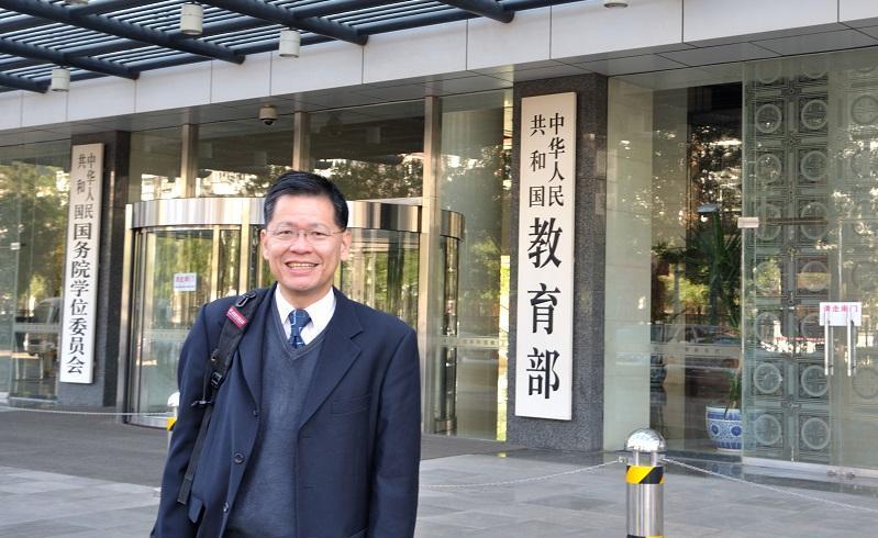 香島專科學校校長羅永祥博士