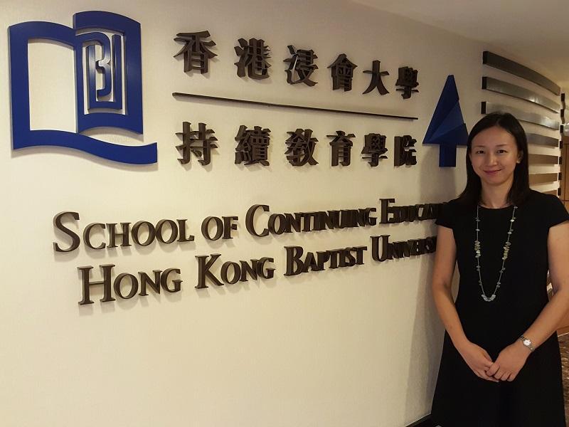 香港浸會大學持續教育學院學術統籌主任齊雪青 (Christine)