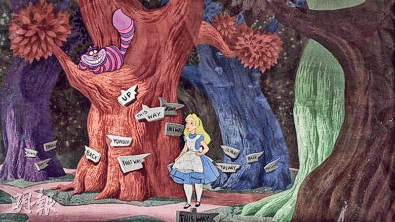 《愛麗絲夢遊仙境》的其中一幅賽璐珞手稿,可見愛麗絲身上顏料有裂痕。(網上圖片)