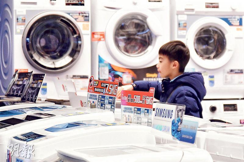 四電一腦徵費今年8月1日起實施,消費者購買受管制電器,或要繳付多一筆循環再造費用。圖中的洗衣機每部徵費125元。(蘇智鑫攝)