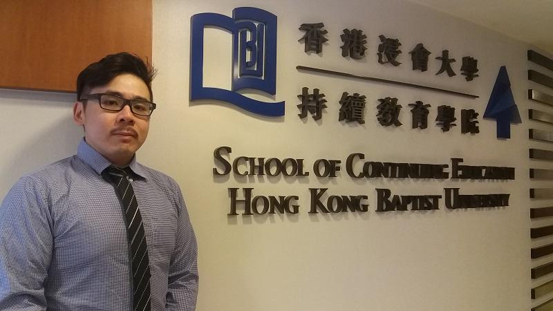 香港浸會大學持續教育學院學術統籌主任葉大煒 (Ken)