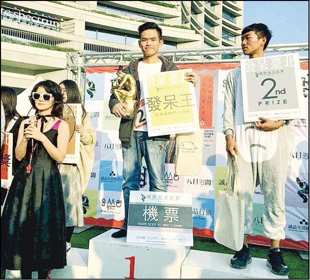 陳棨豪(中)專程赴台北參加第五屆國際發呆比賽奪冠,笑言最大的「滋擾」來自蒼蠅突襲。(相片由受訪者提供)