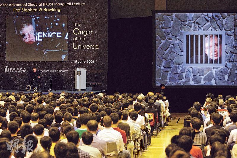 霍金2006年訪港時在科大演講,坐無虛席,提到梵蒂岡反對探究宇宙起時源,他談及一次教廷的宇宙論會議上發表了宇宙起源的論文,當時教宗並沒有意識到此事,他慶幸道:「我可不想像伽利略那樣,被交予宗教裁判廳。」霍金亦隨即展示他着助手製作的一幅牢獄照,盡顯其幽默性格。(資料圖片)