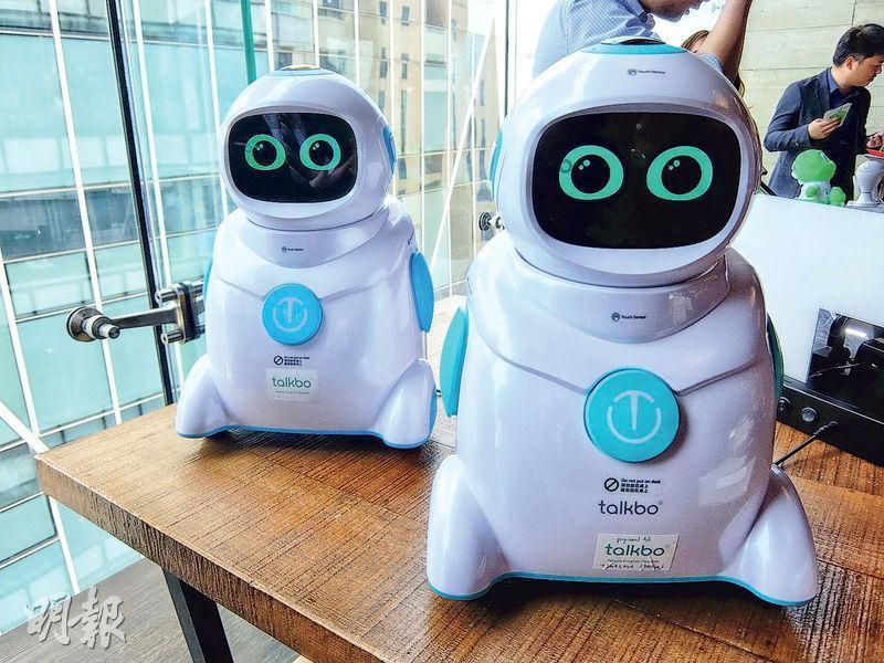 AI 語言學習機械人Talkbo(圖)可以理解不完整的語音指令,更會糾正用家的文法及發音,有助語言學習。(林穎茵攝)