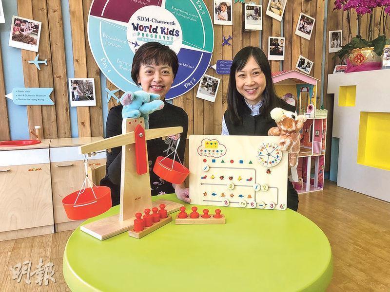 新加坡卓薈國際幼稚園校監秦蓁(左)和學校幼兒發展顧問教育心理學家楊潔瑜(右),與一眾專家組成「幼兒發展團隊」,利用玩具和遊戲協助教學,並向家長提供專業意見。(劉家豪攝)