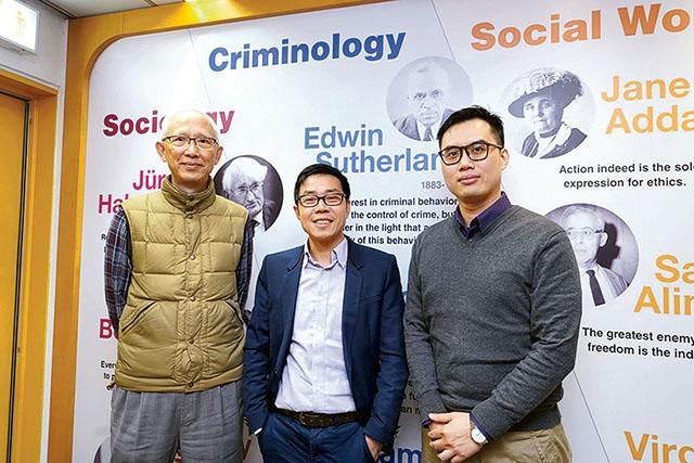 左起:李德仁博士、陳敬慈博士和陳慶泉博士