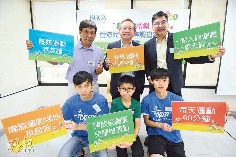 香港小童群益會昨日發表調查結果,顯示兒童及青少年運動量愈高會愈快樂,惟有逾六成受訪者認為阻礙他們運動的主因是功課、學習繁忙。該會執行委員會主席吳彥明醫生(後排中)認為,學校應調節功課量及評估學習壓力,令學生能在日常生活培養運動習慣。(楊柏賢攝)