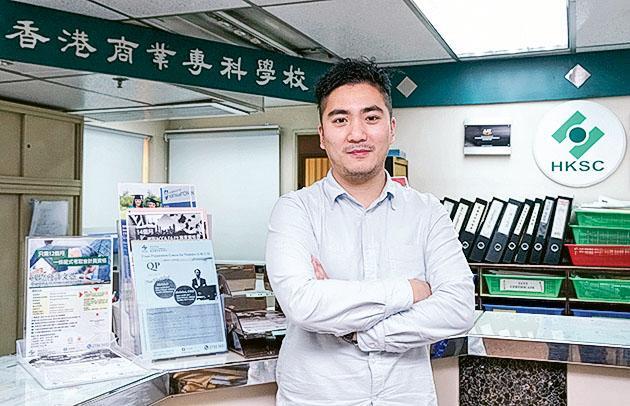 香港商業專科學校助理校長曹敏和
