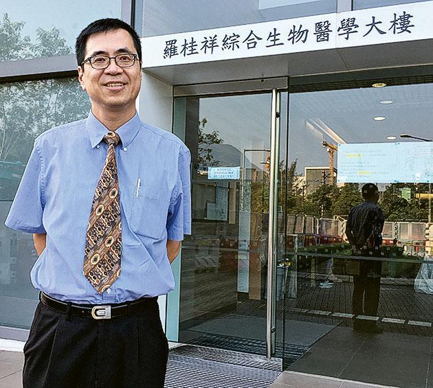 香港中文大學基因組學及生物信息學課程主任徐國榮教授