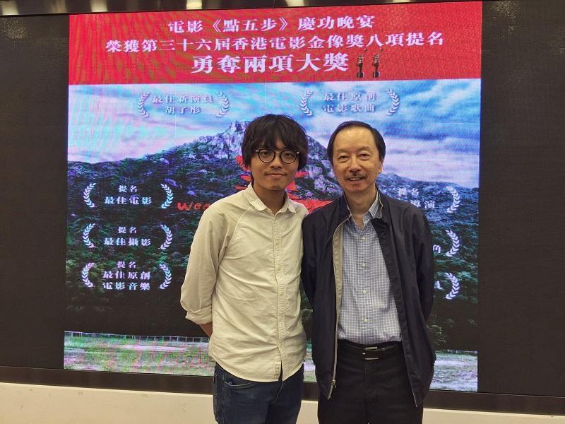 右起:資深電影人陳學人及新晉電影導演陳志發