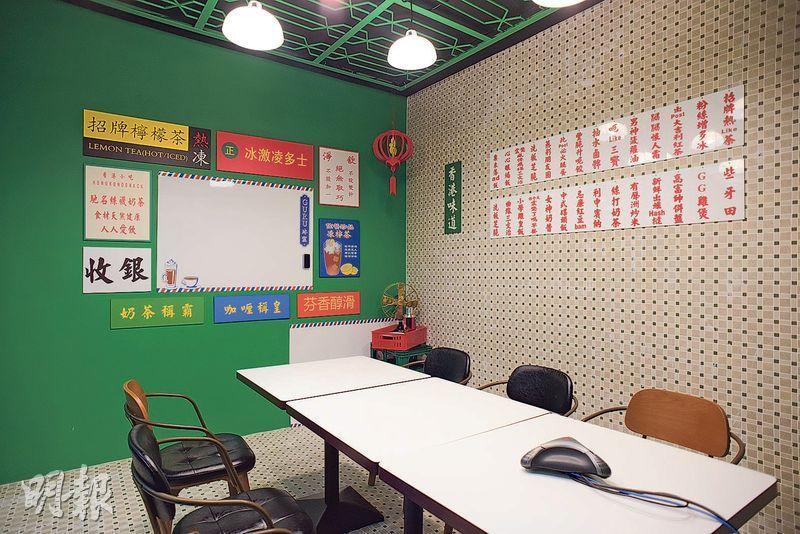 似模似樣——廣告行業重視創意,會議室變身懷舊冰室,裏面每個細節都設計得似模似樣。(圖:黃志東)