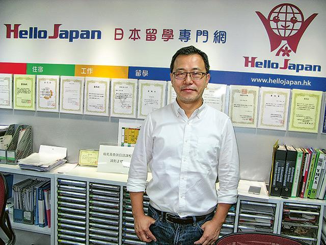 Hello Japan留學顧問Eddie Lee