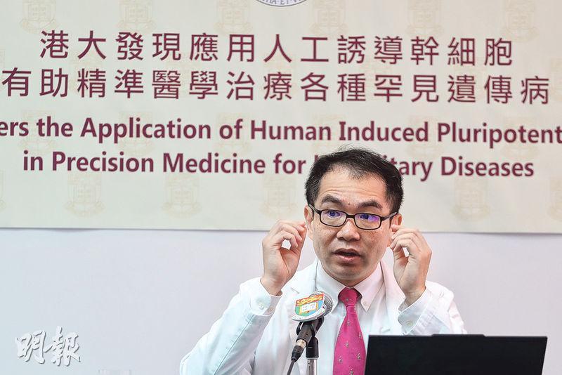 港大醫學院內科學系臨牀教授蕭頌華(圖)研究團隊,透過製造幹細胞作藥物測試,發現原本用作治療肌肉萎縮的藥物,可應於核纖層蛋白病患者上,逆轉基因病變,恢復心臟起搏功能。團隊相信技術可以應用至其他遺傳罕見病上。(郭慶輝攝)