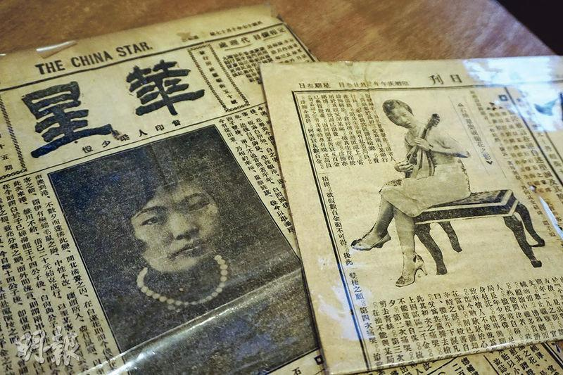 塘西「花報」——曹民偉將分享其懷舊收藏,包括塘西至今百年風月物品,圖為報紙《華星》登出「石花冰冰」,即是新娼消息。(圖:劉彤茵)