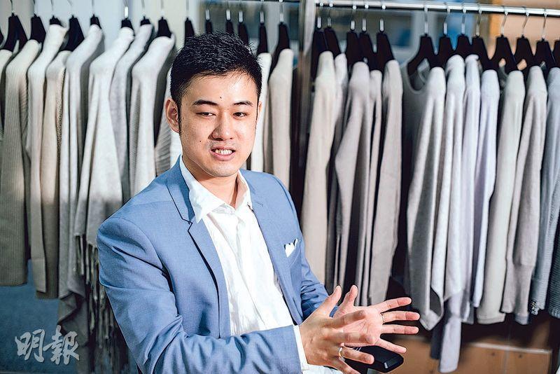 威誠行政總裁高文灝認為,要加快公司發展便要上市,希望用集資所得參展、拜訪客戶等,開拓更多市場及產品類型。(馮凱鍵攝)