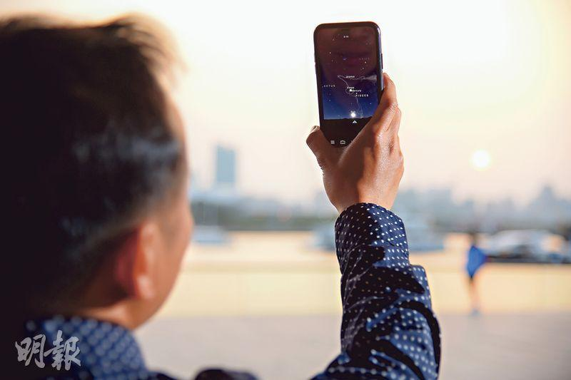 隨時追星﹕今時今日科技發達,人們只要付費下載手機應用程式(如SkyGuide),無論身在何方,都能隨時偵測到星體的位置。(圖:黃志東攝)