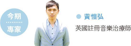 黃愷弘(圖:李佩雯)