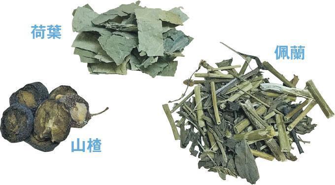 祛油消脂茶材料(圖:受訪者提供)
