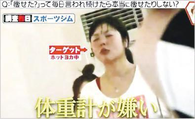 推動力——節目中,被人每天稱讚「你瘦了」,推動瀧川久美子認真減肥。(YouTube截圖)