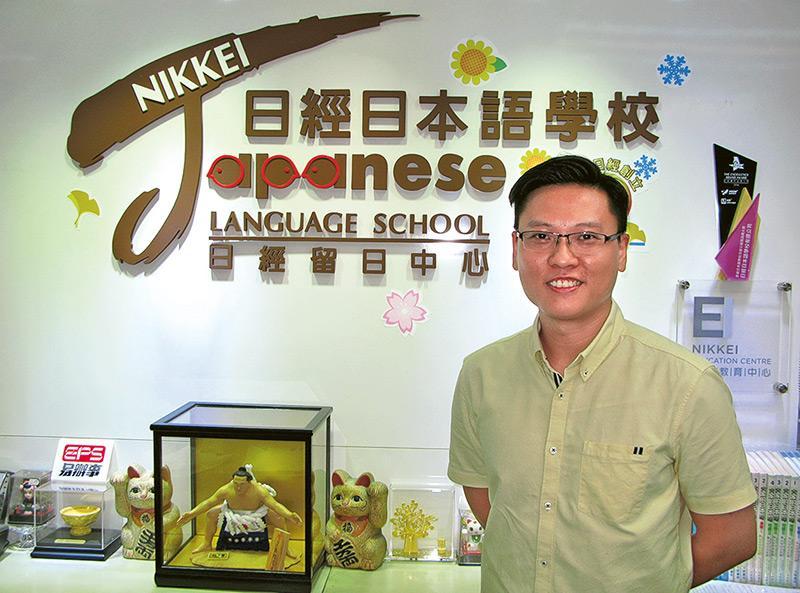日經日本語學校行政主任Vincent Chung
