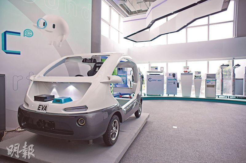 聰明汽車——智慧網聯汽車可為智慧城市解決污染、交通擠塞及安全問題。(黃志東攝)