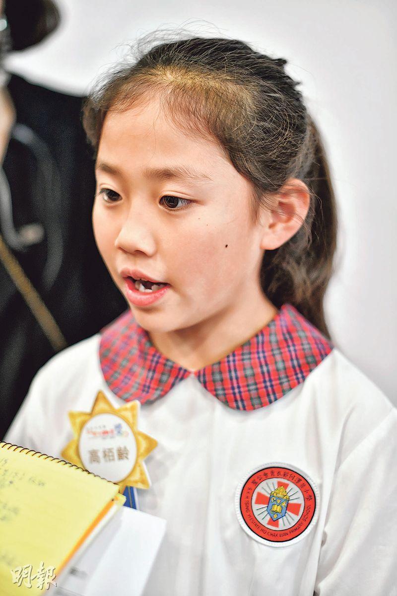 年僅10歲的女子足球員高栢齡多次參與國際比賽,她希望有更多人支持香港女子足球發展。(蘇智鑫攝)